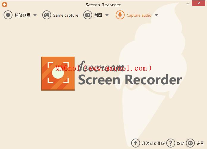 屏幕录像机 Icecream Screen Recorder v6.23.0 中文破解版(附注册机)