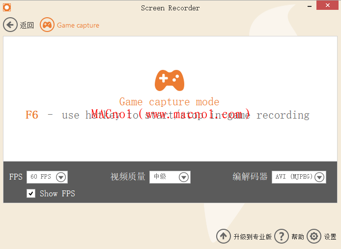 Icecream Screen Recorder 6.png