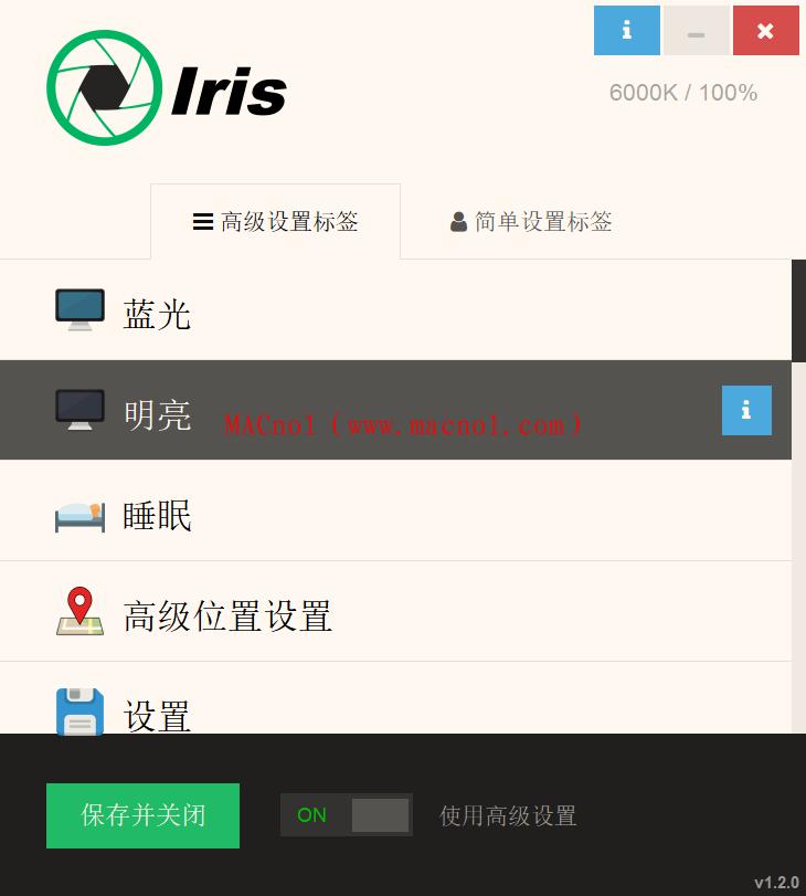 Iris Pro 1.2.png