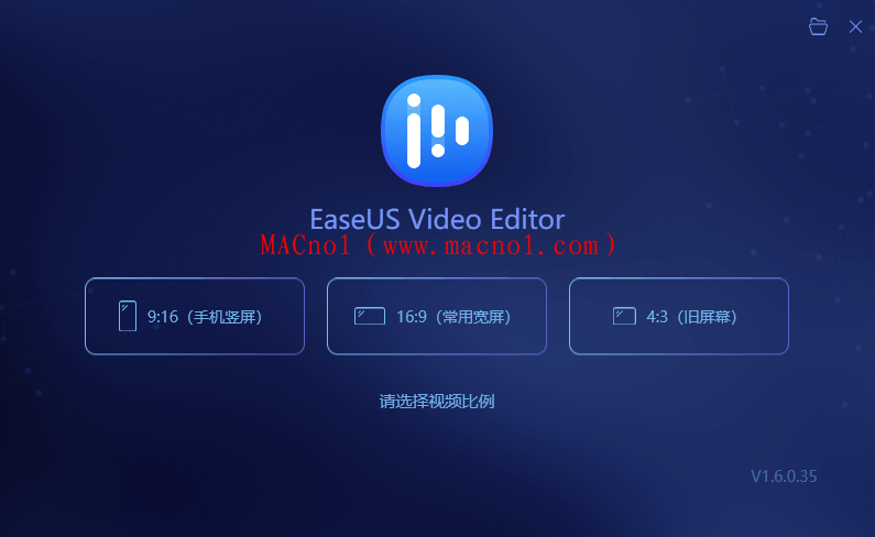 视频编辑软件 EaseUS Video Editor v1.6.0 中文破解版(附破解补丁)