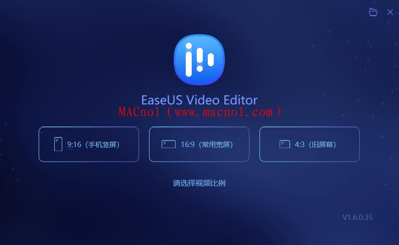 视频编辑软件 EaseUS Video Editor v1.6.0 中文破解版(附破解补丁)
