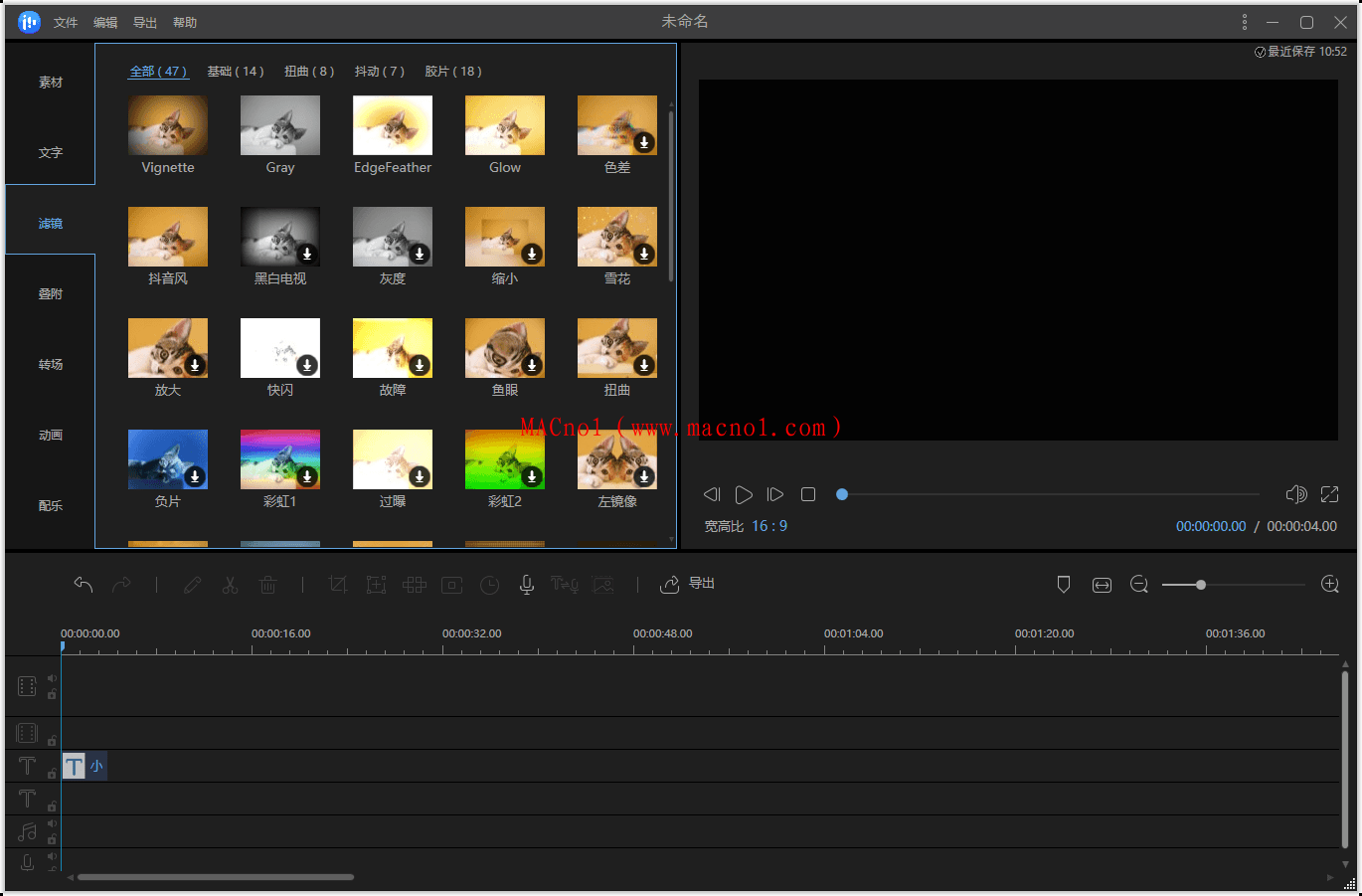 EaseUS Video Editor 破解版.png