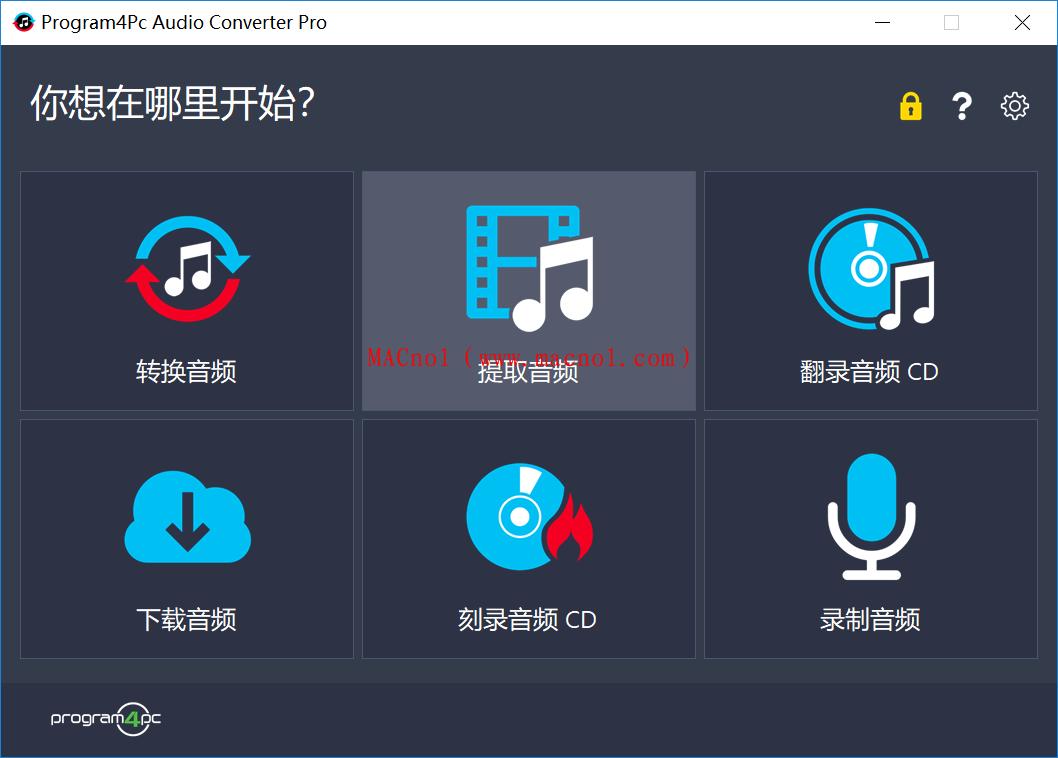 Program4PcAudio Converter 7.png