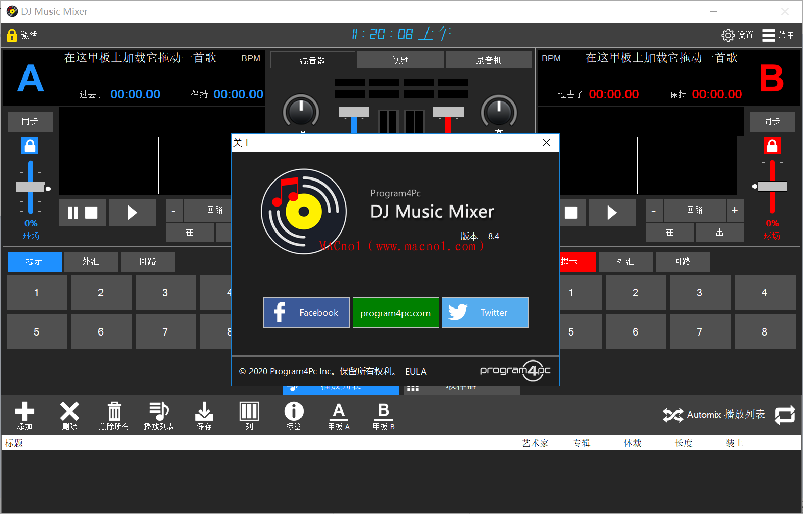 Program4Pc DJ Music Mixer 破解版.png