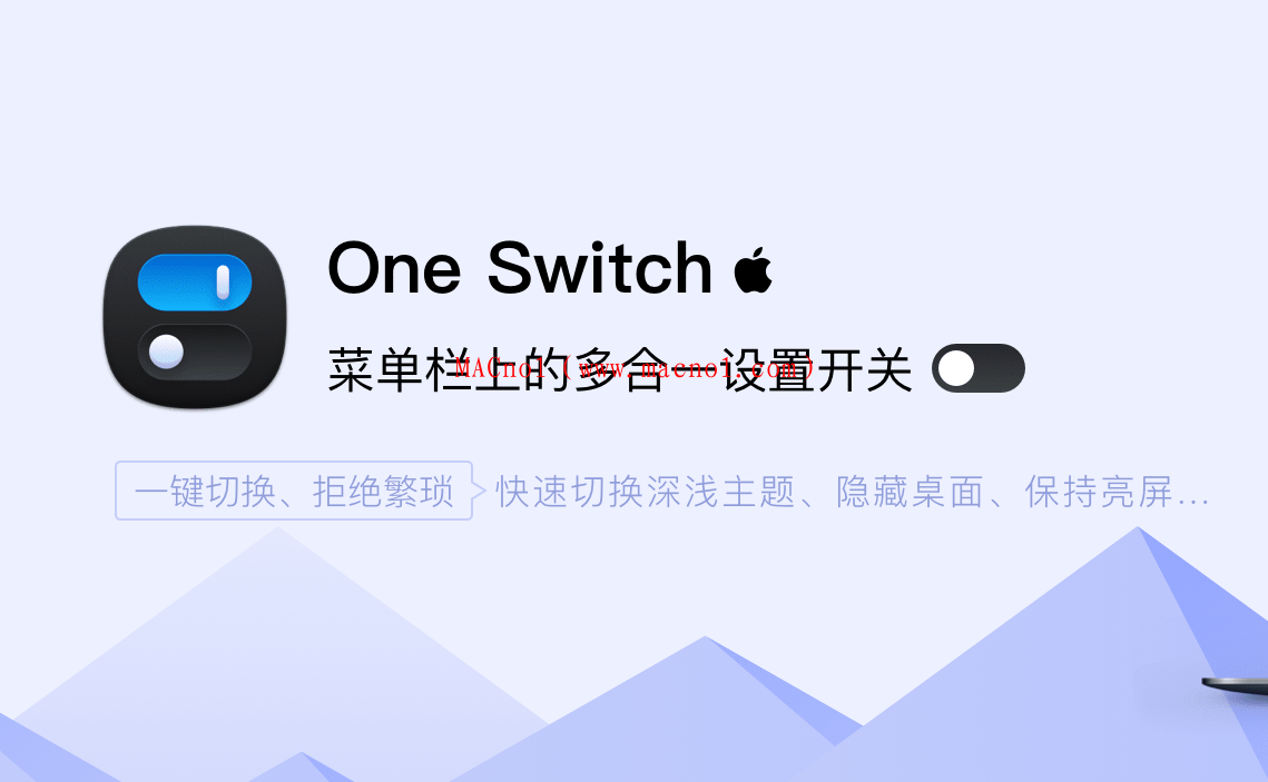 One Switch.png
