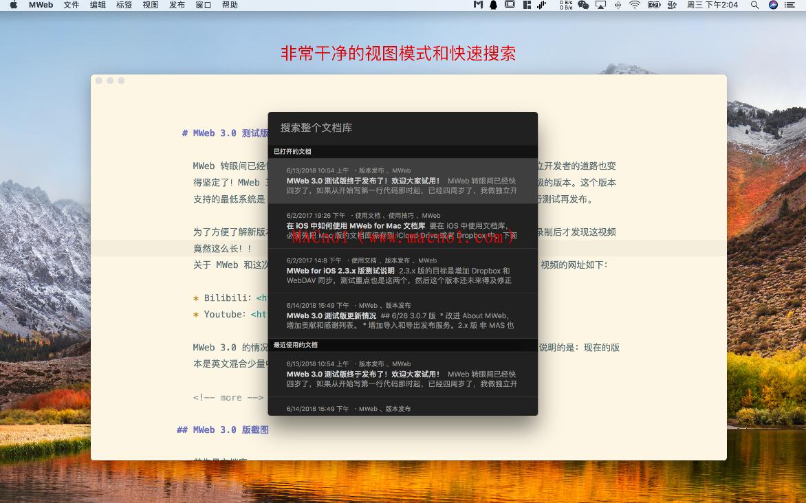 MWeb for Mac 破解版.png