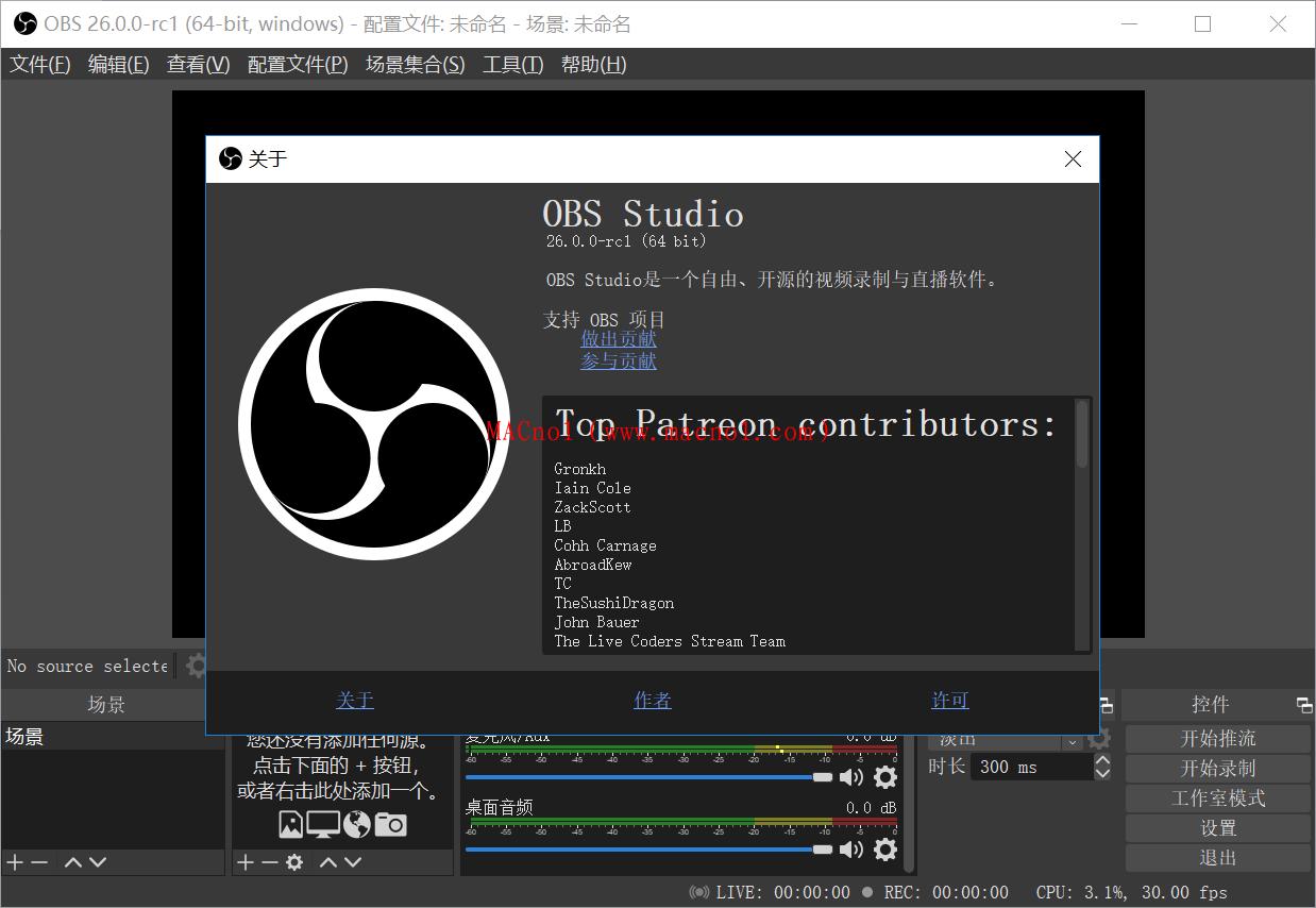 OBS Studio 26.png