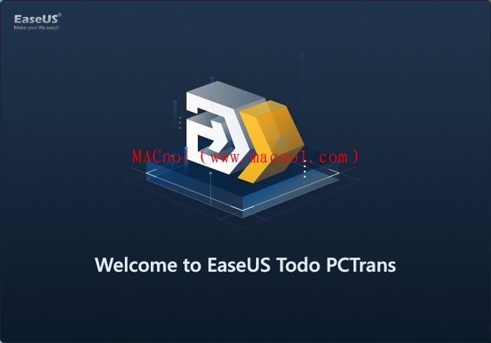 EaseUS Todo PCTrans(数据迁移软件)v11.8.0 中文破解版