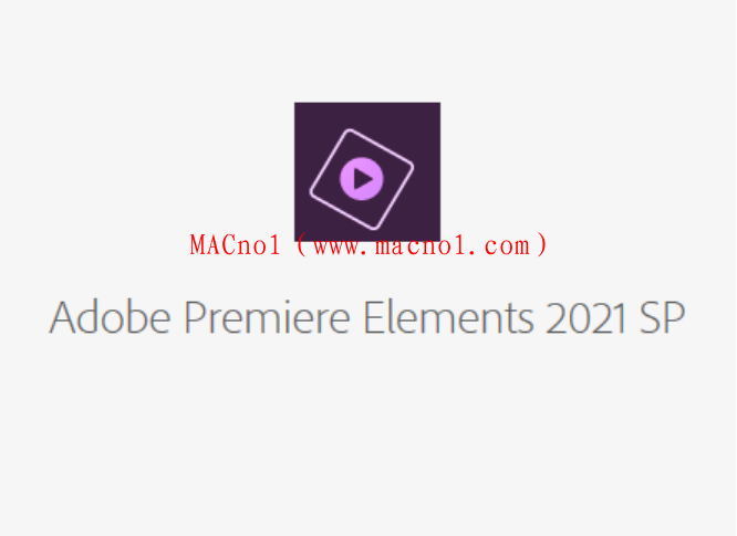 Adobe Premiere Elements 破解版.png