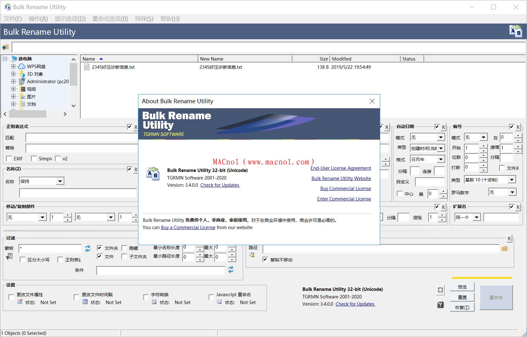 Bulk Rename Utility 3.png