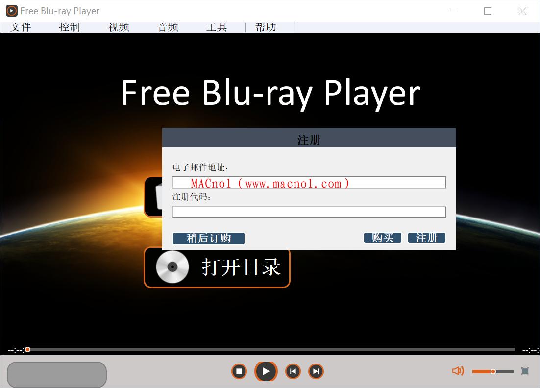 Blu-ray Player 破解版.png