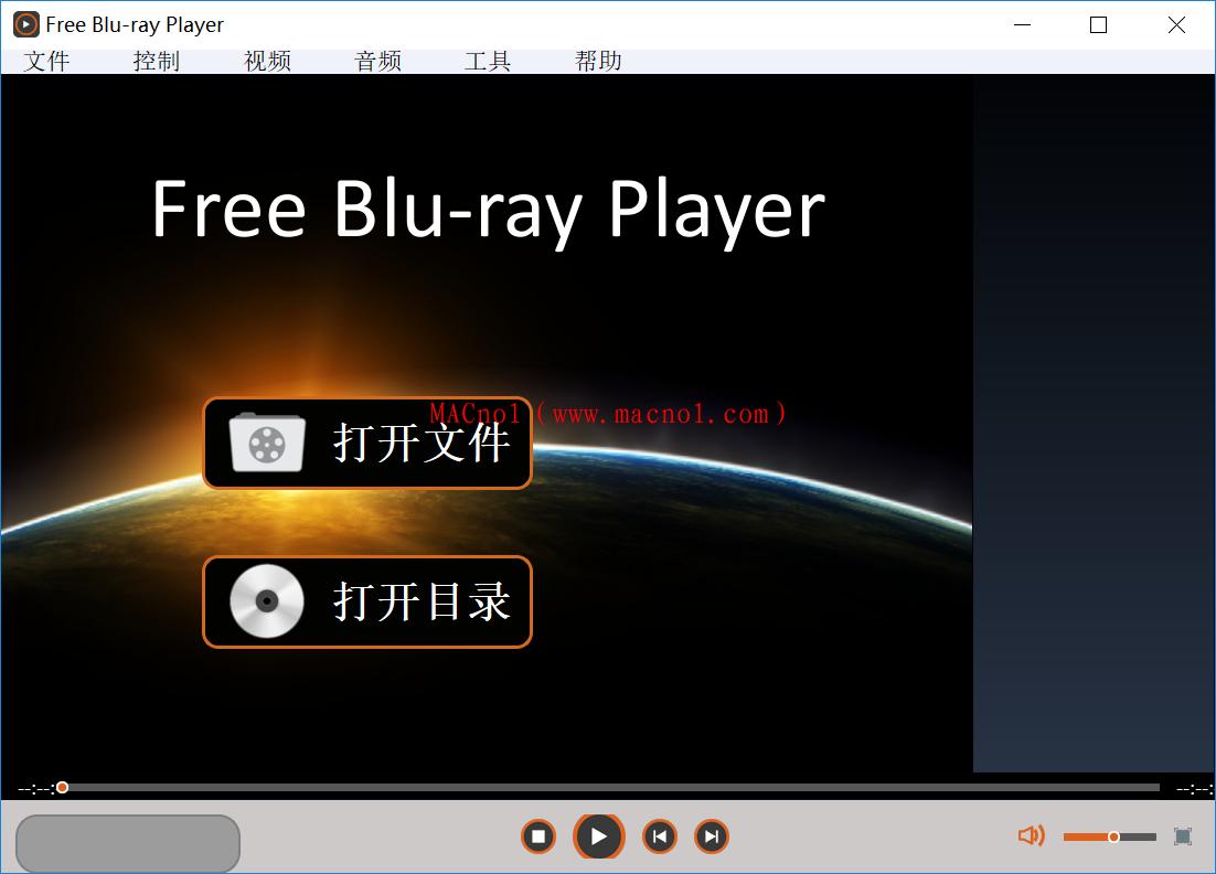 Blu-ray Player 破解文件.png