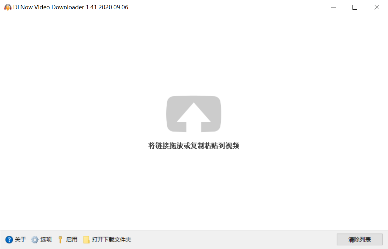 DLNow Video Downloader.png