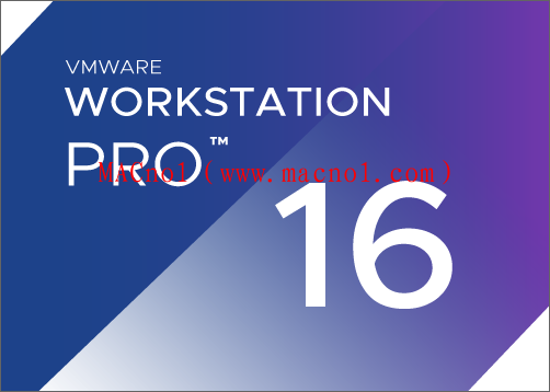 虚拟机软件 VMware Workstation 破解版 v16.0.0 中文破解版(附激活码)