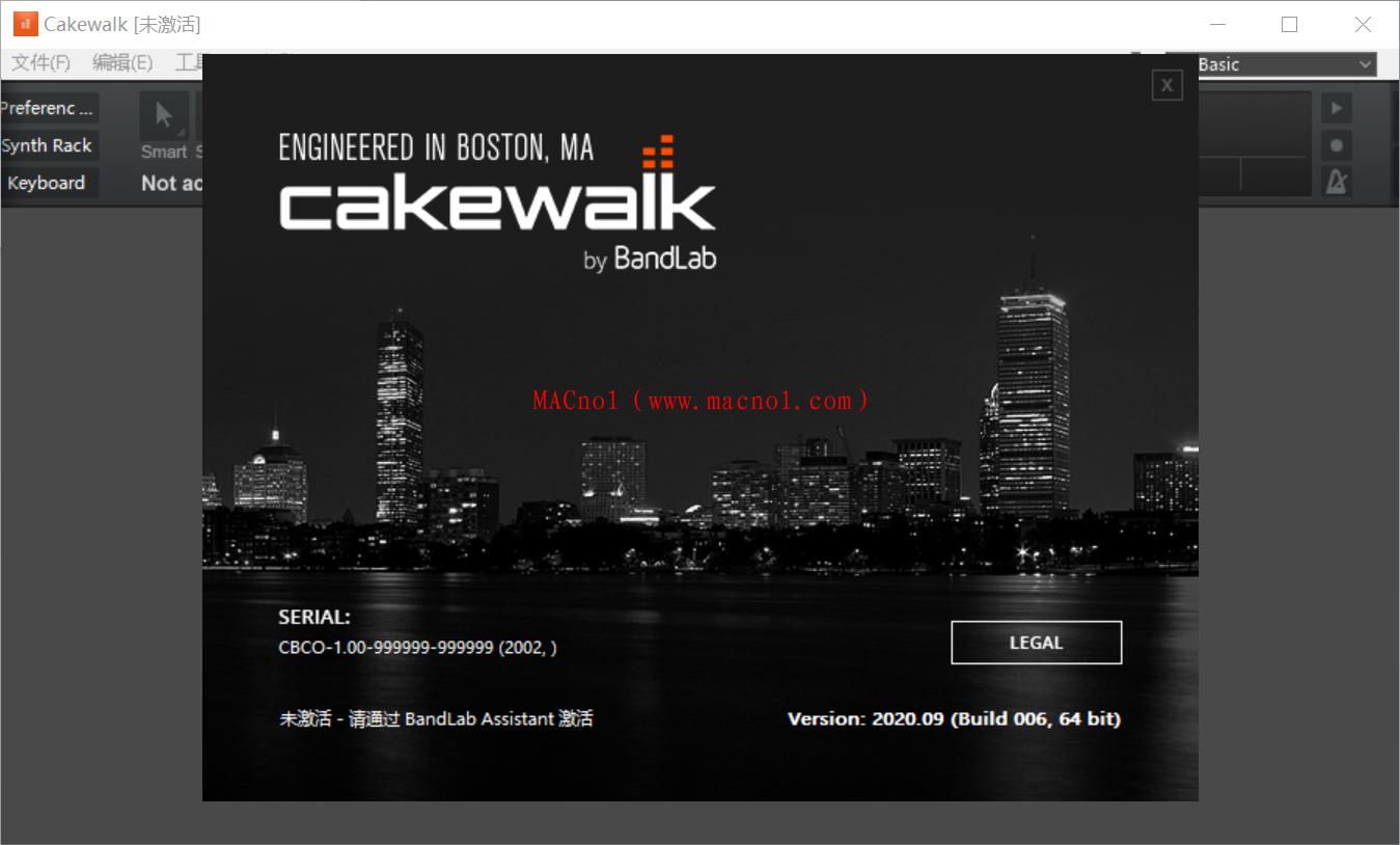 BandLab Cakewalk 破解版.png