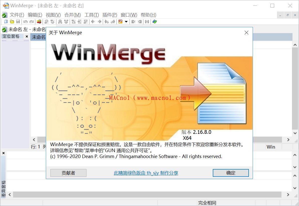 WinMerge 2.png