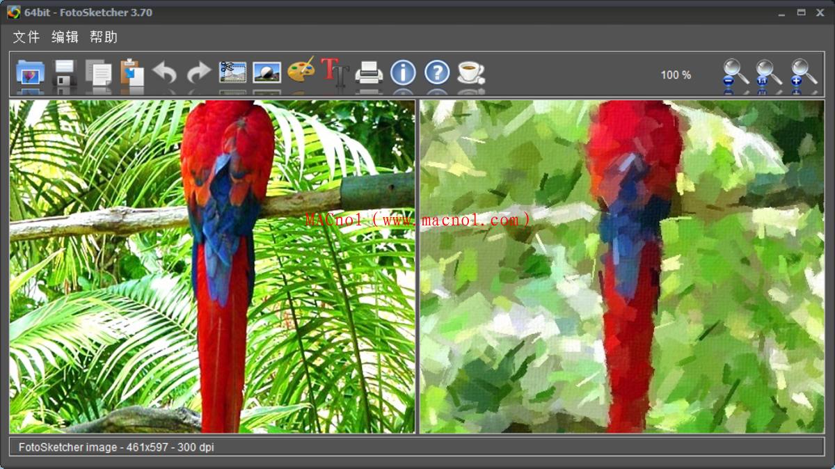图片转卡通软件 FotoSketcher破解版 v3.7.0 绿色破解版(免激活码)