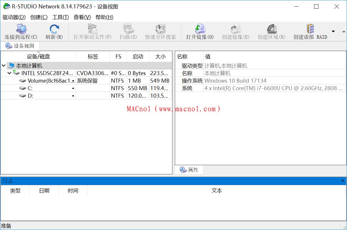 R-Studio(数据数据恢复软件)v8.14.17 破解版 附激活码