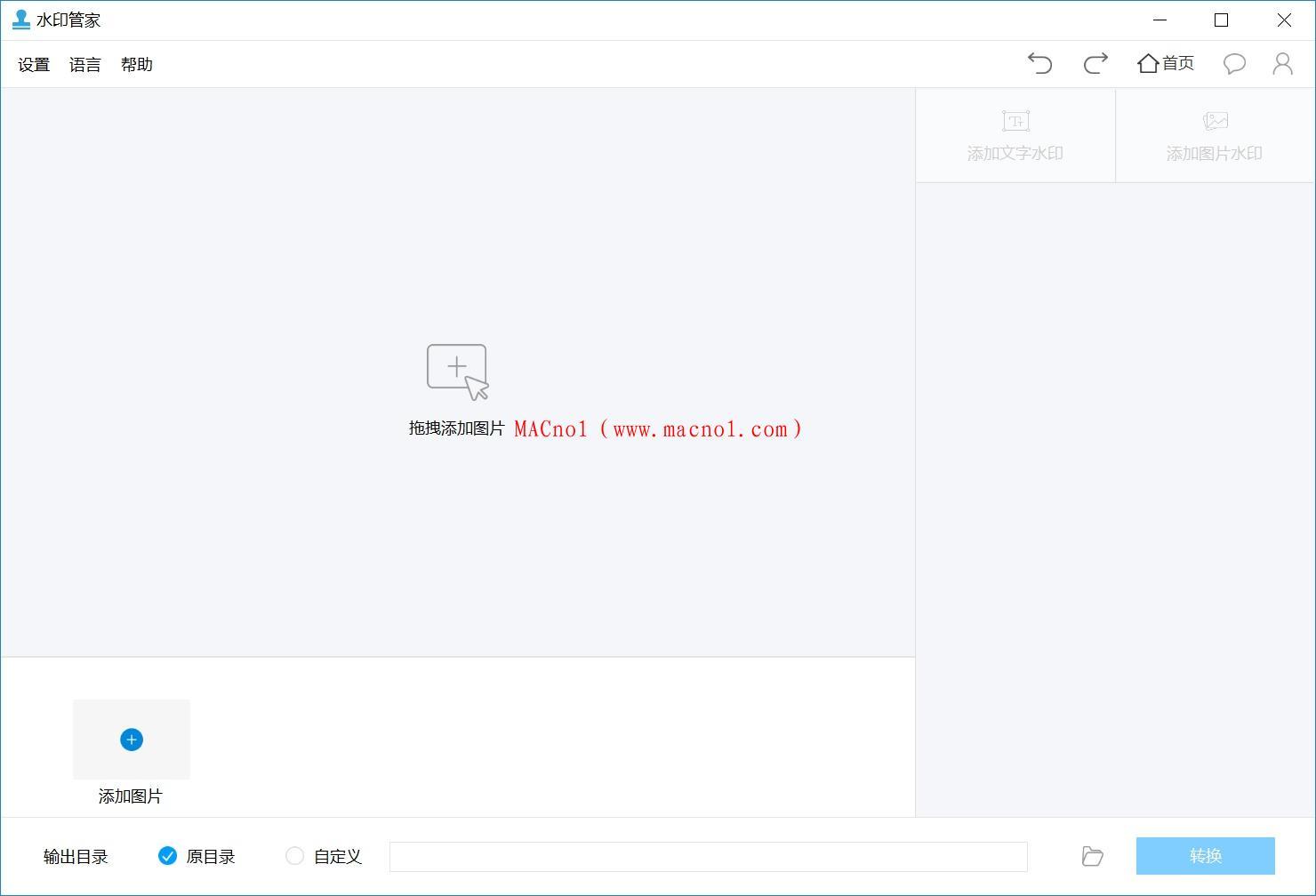 Apowersoft Watermark Remover 1.4.jpg