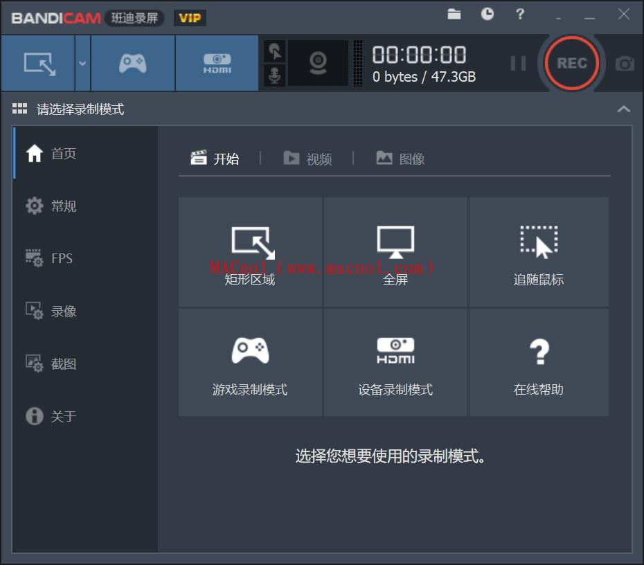 Bandicam(班迪录屏)v4.6.4 绿色破解版 免注册机