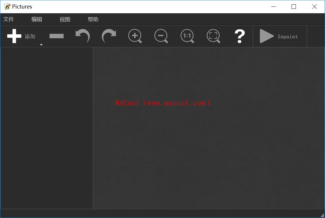 BatchInpaint(照片去水印)v2.2.0 单文件版 附激活码