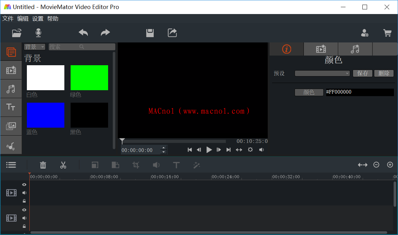 MovieMator Video Editor 3.png