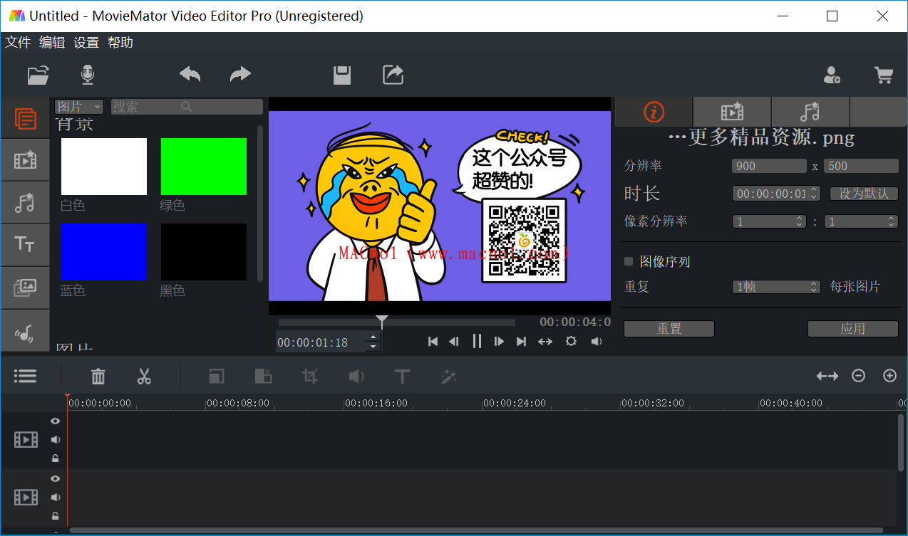 MovieMator Video Editor 破解版.png