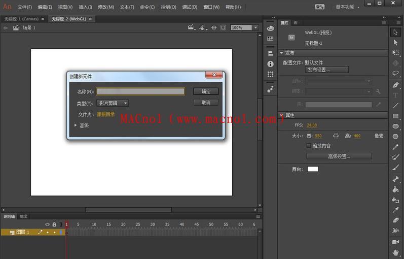 Adobe Animate 2021.jpg
