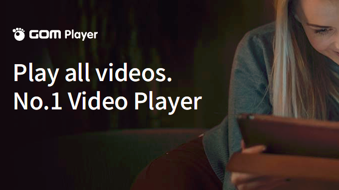 GOM Player 2.png