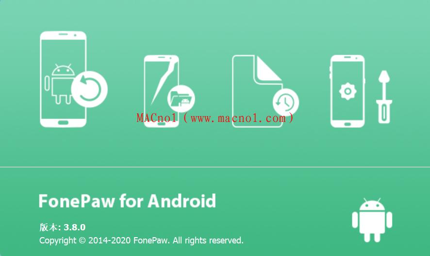 FonePaw Android Data Recovery(安卓数据恢复软件)v3.8.0 破解版