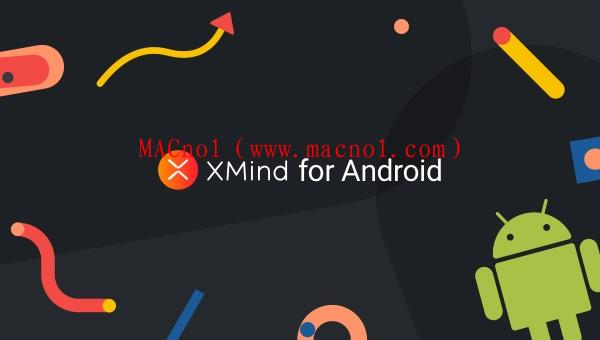 思维导图软件 XMind for Android v1.5.4 中文破解版