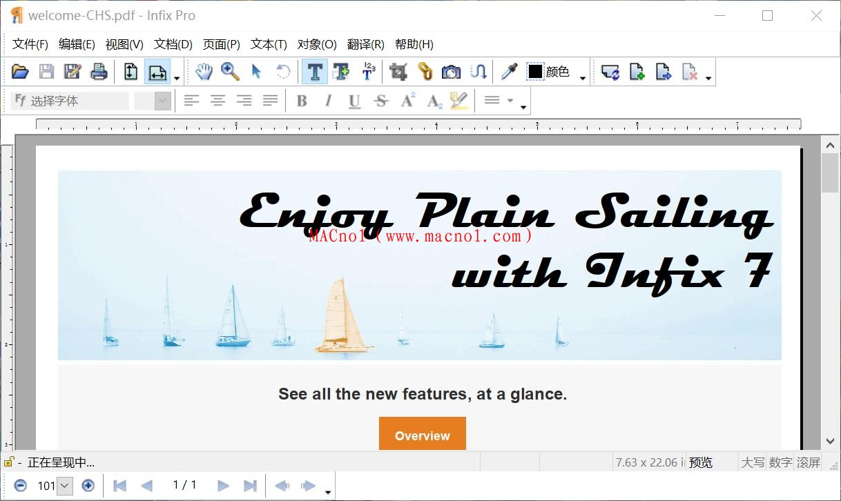InfixPro PDF Editor.jpg