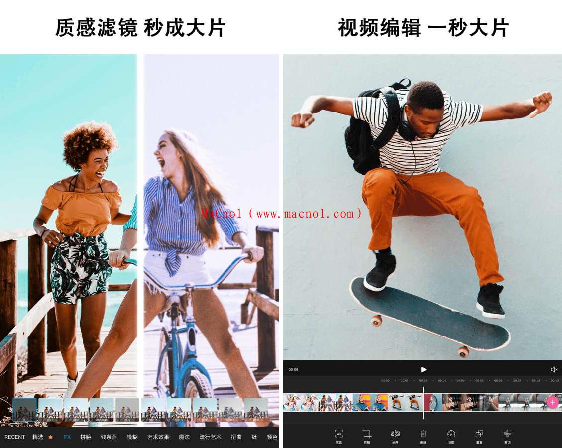 PicsArt美易 15.png