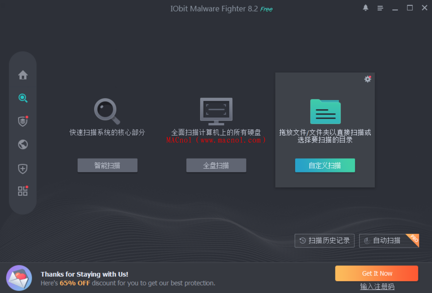 IObit Malware Fighter 8.png