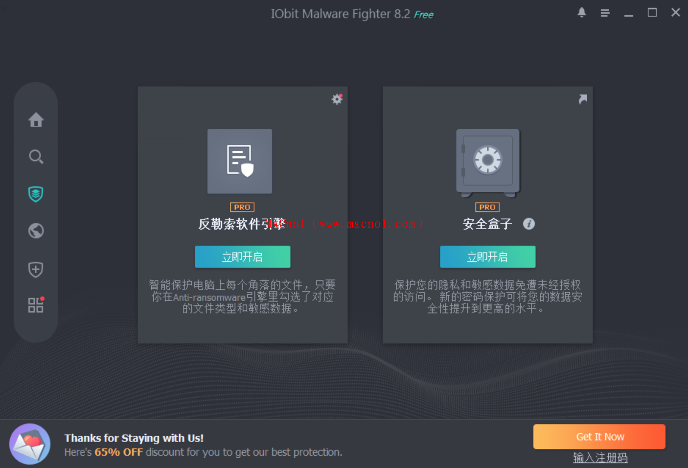 IObit Malware Fighter 破解版.png
