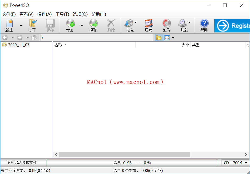 PowerISO(光盘映像文件处理软件)v7.8.0 中文破解版 附注册机