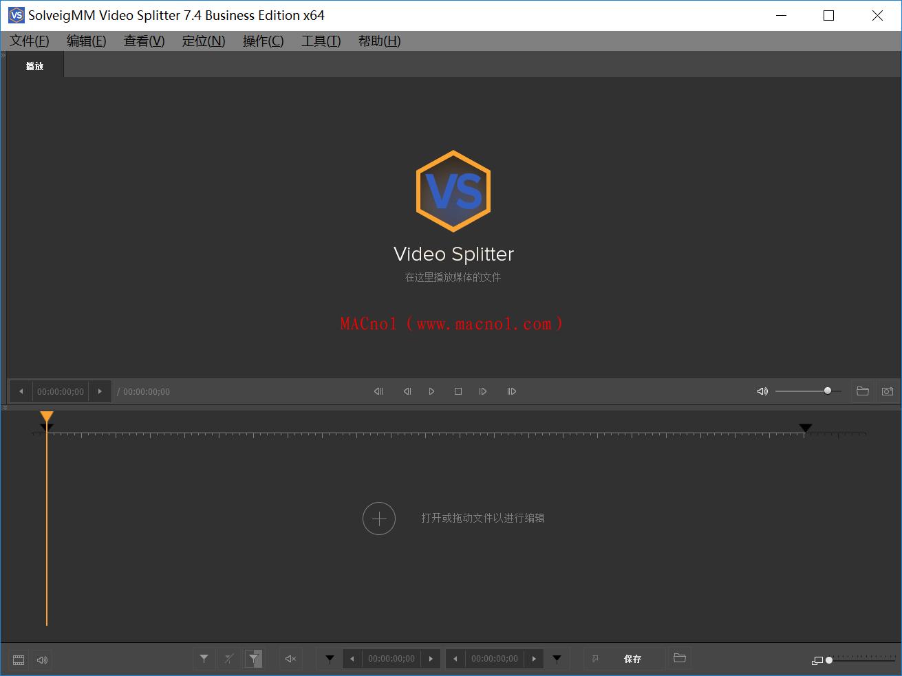 SolveigMM Video Splitter 7.png