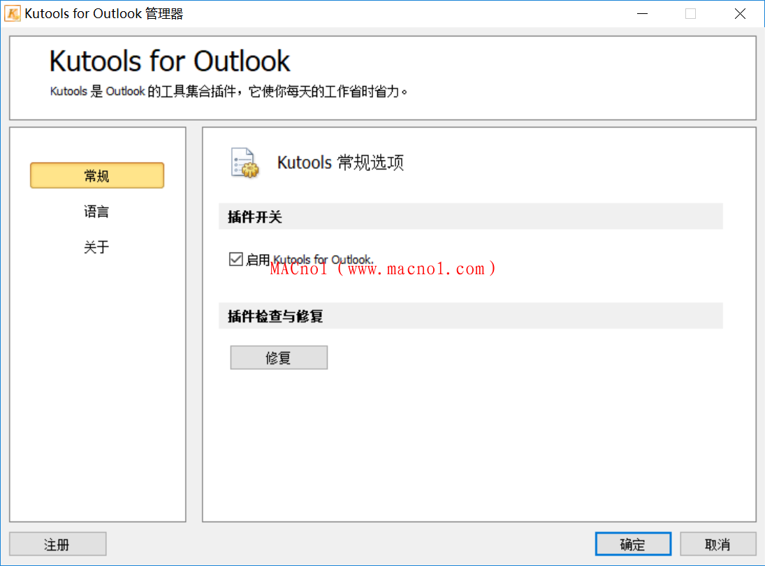Kutools for Outlook.png