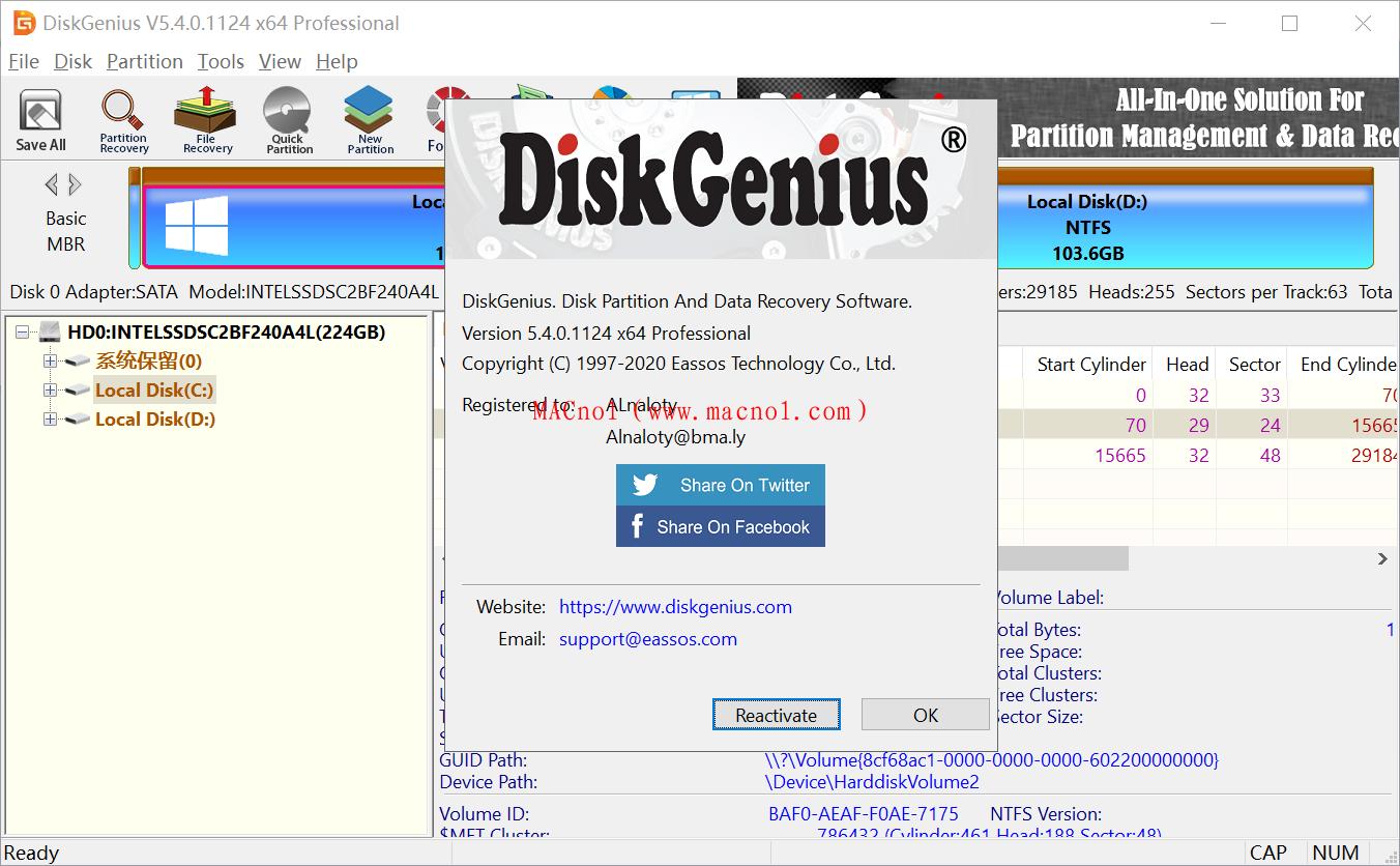 DiskGenius破解版.png