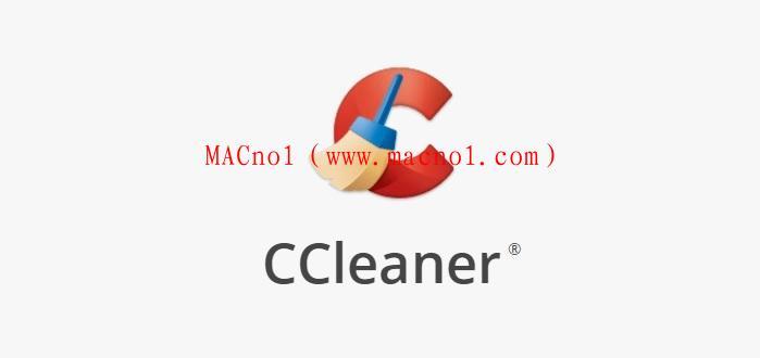 系统卸载清理软件 CCleaner破解版|CCleaner单文件破解版(附激活码)