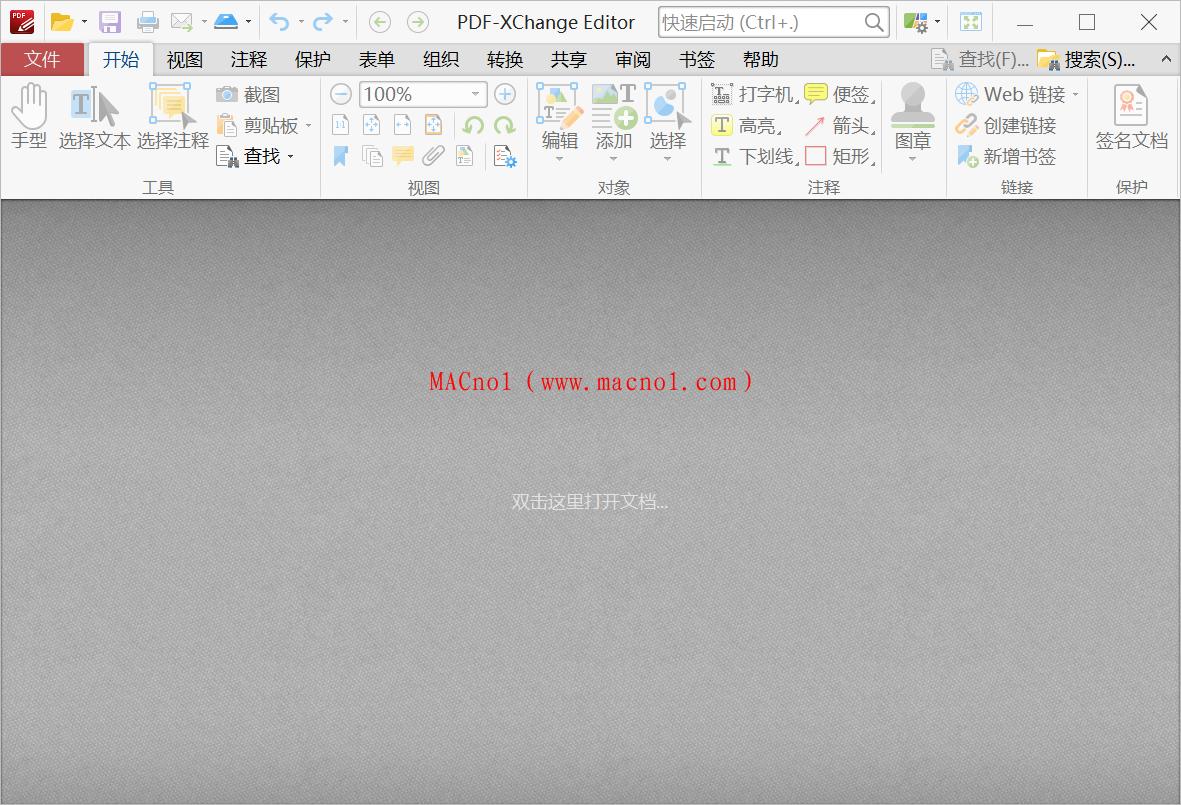 PDF编辑阅读软件 PDF-XChange Editor v8.0.3 绿色破解版(免注册码)