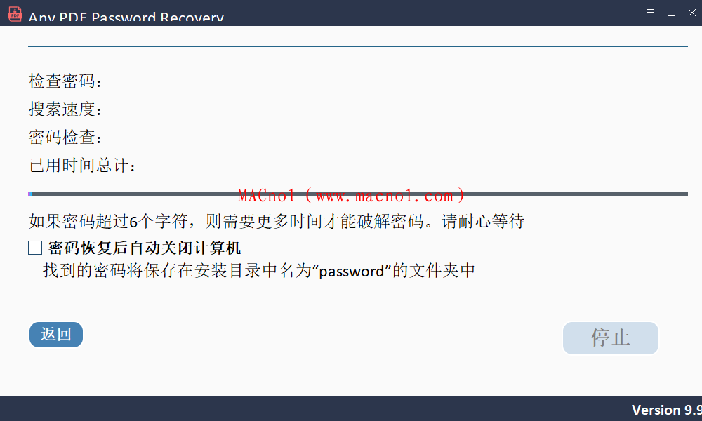 Any PDF Password Remover 破解版.png
