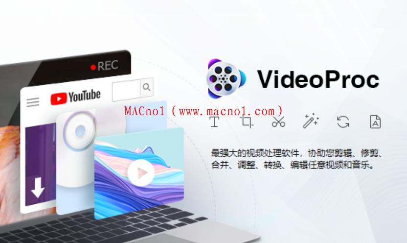 VideoProc.png