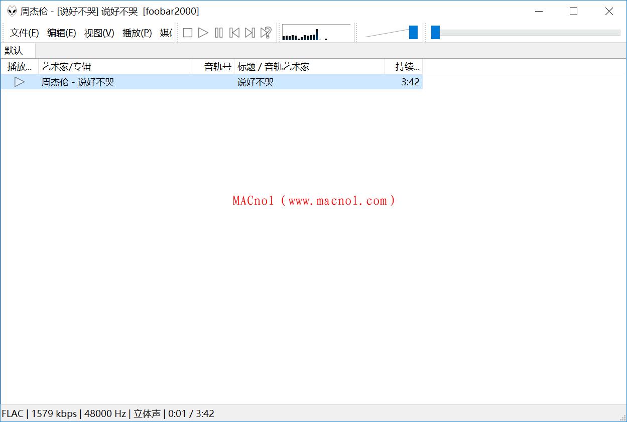 Foobar2000汉化版.png