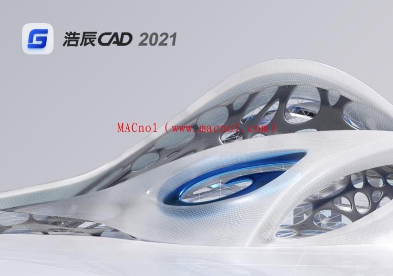 浩辰CAD软件 GstarCAD 2021 中文破解版(附破解补丁)