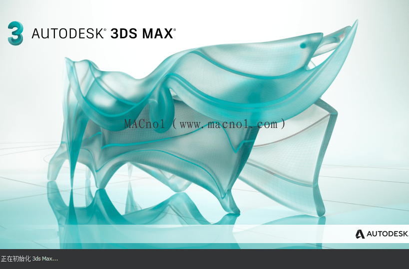 Autodesk 3ds Max 2021.png