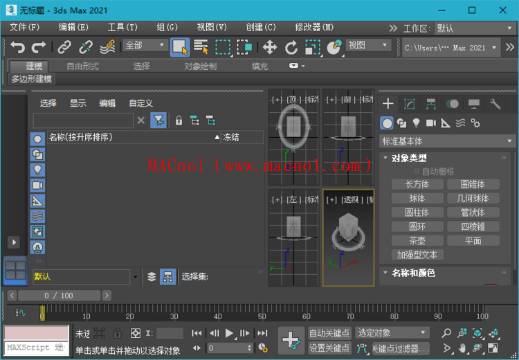 Autodesk 3ds Max.png