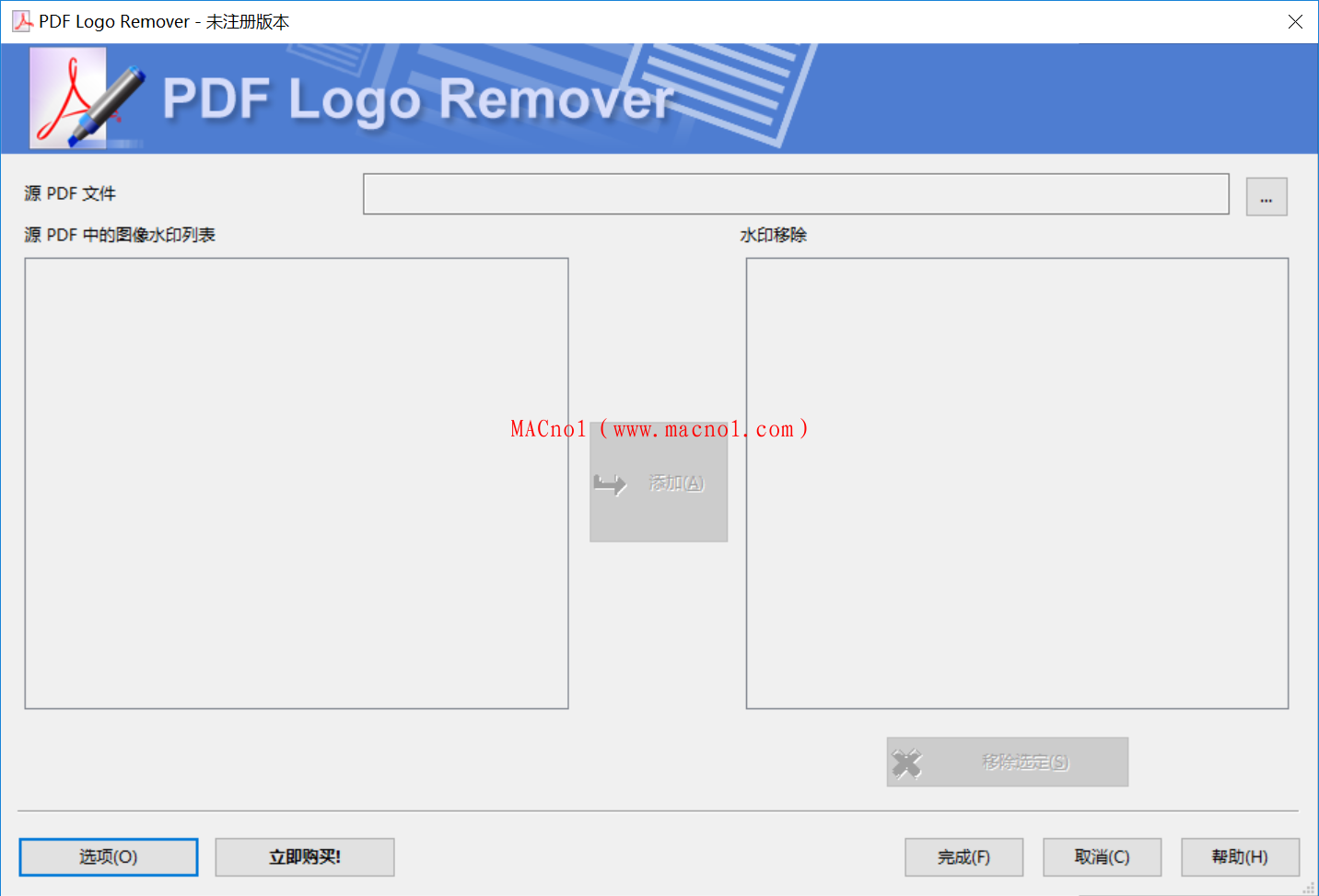 PDF Logo Remover.png