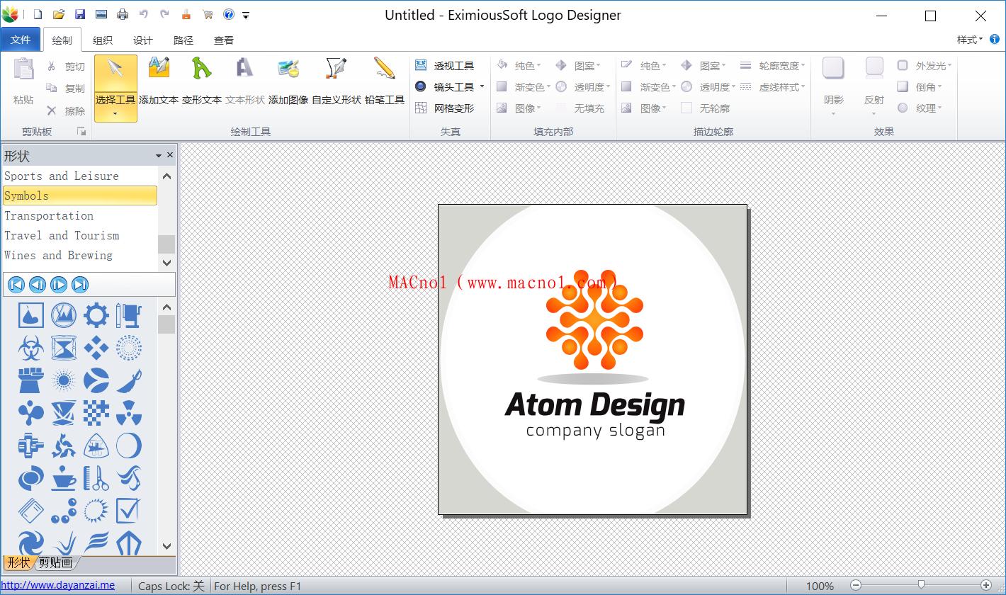 EximiousSoft Logo Designer 3.png
