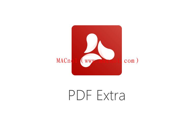 PDF编辑器 PDF Extra Premium v4.9.0 中文破解版(附破解补丁)